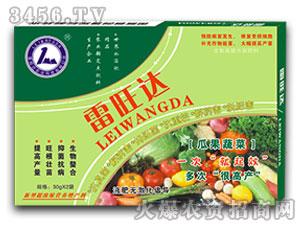 瓜果蔬菜用-雷旺达
