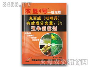 克百威呋喃丹(玉米丢芯剂)-农垦4号-康侬生物