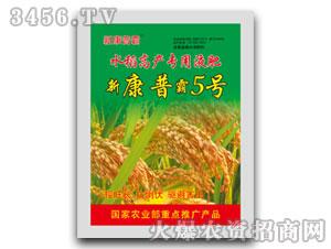 水稻高产专用液肥-新康