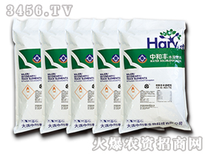 5kg水溶肥料13-6-40+TE-中和丰