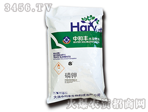 高磷钾型水溶肥料-中和丰