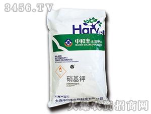 硝基钾型水溶肥料-中和丰