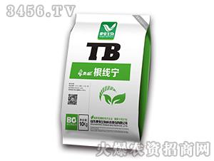 微生物菌剂-根线宁-泰宝生物