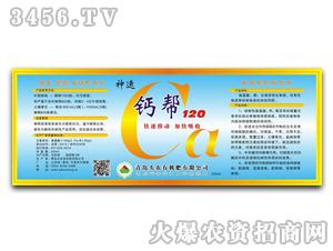钙帮120有机钙肥-神速-头农