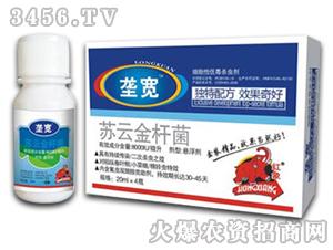 苏云金杆菌杀虫剂-垄宽-红象