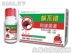 阿维菌素杀虫剂-螨不错-红象
