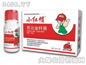 苏云金杆菌杀虫剂-小红帽-红象