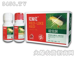 红象红(白粉虱型)