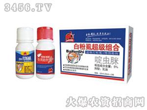 白粉虱专用啶虫脒-白粉虱超级组合-红象