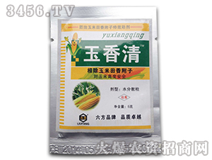 玉米田香附子专用除草剂-玉香清-互惠