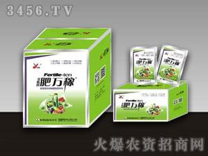 新型高效浓缩植物营养剂