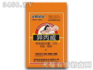 15%异丙威-毒烟滚滚-安诺