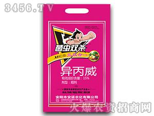 15%异丙威-菌虫双杀-安诺