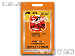 15%异丙威-菌虫一熏净-安诺
