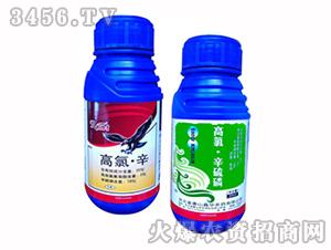 20%高氯辛+高氯辛硫磷-鑫华