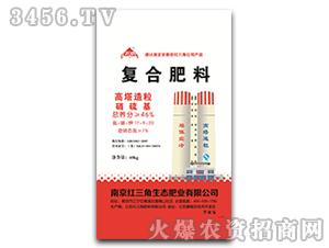 46%高塔硝硫基复合肥料17-9-20-红三角