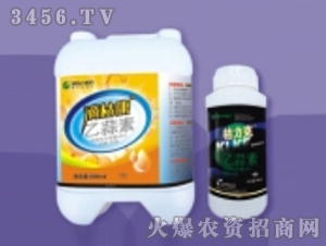 80%乙蒜素乳油-滴枯康-比赛尔