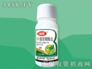 1.8%新菌胺醋酸盐水剂-比赛尔