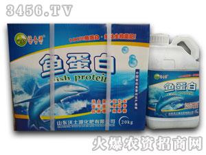 鱼蛋白多肽生物菌肥-沃土源