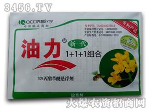油菜专用除草剂-油力-天邦龙8国际欢迎您