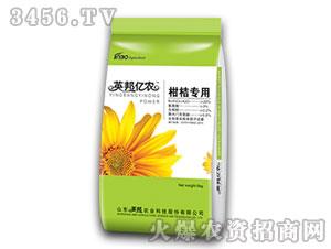 柑桔专用水溶肥-英邦农