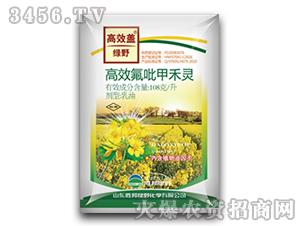 油菜专用除草剂-高效氟吡甲禾灵-胜邦绿野
