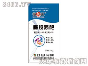脲铵氮肥28-0-0-艳阳天-红日阿康
