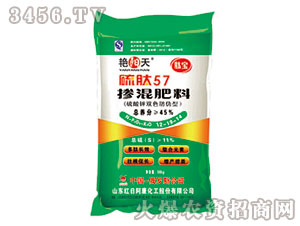 掺混肥料硫肽12-9-14-艳阳天-红日阿康