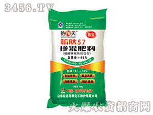 掺混肥料硫肽15-15-15-艳阳天-红日阿康