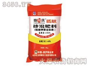 复合肥聚合肽15-15-15-艳阳天-红日阿康