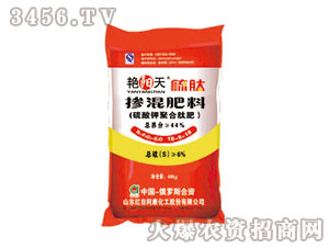 复合肥聚合肽18-8-18-艳阳天-红日阿康