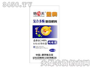多酶金典复合肥19-4-22-艳阳天-红日阿康