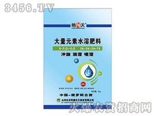 大量元素水溶肥20-20-20(5kg)-艳阳天-红日阿康
