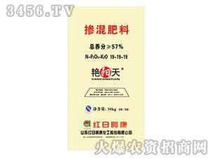 BB肥19-19-19-艳阳天-红日阿康