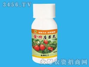 番茄樱桃专用座果剂-金