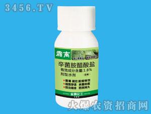 1.8%辛菌胺醋酸盐-霜离-金牌化工