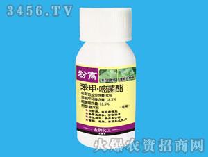 30%苯甲嘧菌酯-粉离-金牌化工