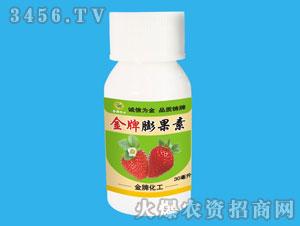 草莓专用调节剂-金牌膨