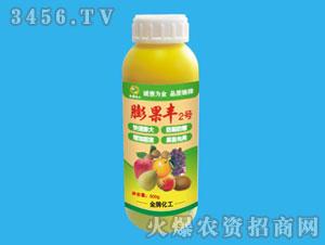 水果专用调节剂-膨果丰
