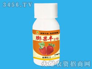 草莓专用调节剂-膨果丰