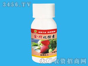 草莓专用调节剂-金牌化