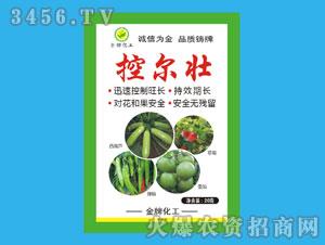 植物生长调节剂-控尔壮