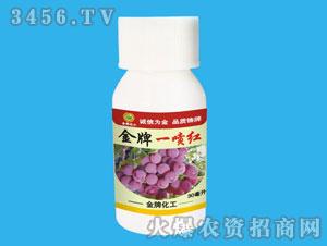 植物生长调节剂-葡萄一