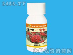 植物生长调节剂-辣椒一喷红-金牌化工