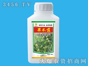 植物生长调节剂-果不落
