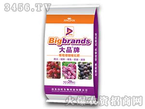 葡萄专用叶面肥-大品牌