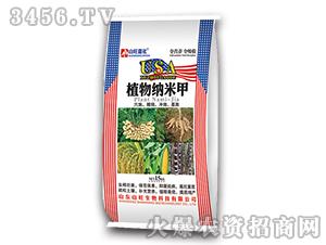 植物纳米甲-山旺
