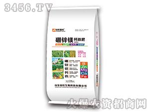 微肥-硼锌镁钙铁肥-山旺