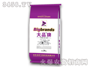 20kg中微量元素水溶肥-大品牌-山旺