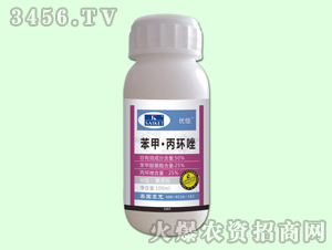 50%苯甲丙环唑-优佳-赛克
